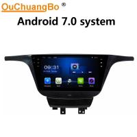 Buy cheap Ouchuangbo car multi media radio stereo for Buick GL8 2017 with BT USB steering wheel control android 7.0 video from wholesalers