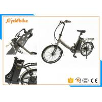 Buy cheap Fast 20 Inch Electric Folding Bike Bicycle With 36v Lithium Battery from wholesalers