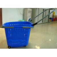Buy cheap Supermarket Rolling Trolley Shopping Basket With Wheels Large Volume from wholesalers