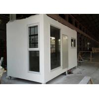 Buy cheap Flat pack container house DIY container house from wholesalers