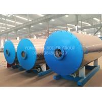 Buy cheap Horizontal Oil Fired Hot Water Boiler / Oil Hot Water Furnace For Heating from wholesalers