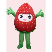 Buy cheap adults strawberry advertising mascot cartoon cosplay fruit costumes for party from wholesalers