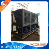 Buy cheap 380v / 50hz Galvanized Steel 85kw Heating And Cooling Heat Pumps With Four Way Valve from wholesalers