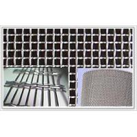 Buy cheap square wire mesh product