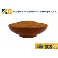 Buy cheap Animal Feed Fish Protein Powder Products Promote Animal Health And Growth from wholesalers