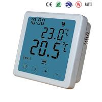 Buy cheap Big Screen Temperature Control Heating Room Thermostat WIFI with Using Android or IOS app from wholesalers