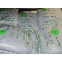 Buy cheap All powerful soaping agent 721-100% from wholesalers