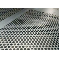 Buy cheap Food Grade SS 304 Perforated Sheet from wholesalers