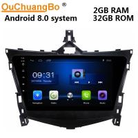 Buy cheap Ouchuangbo car head unit stereo audio BT android 8.0 for BYD F3 2017 with SWC video wifi dual zone from wholesalers