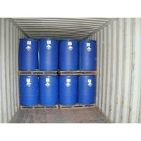 Buy cheap Food Grade Phosphoric Acid from wholesalers