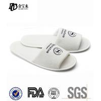 Buy cheap Best selling white open toe hotel slipper in terry material for hotel from wholesalers