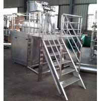 Buy cheap Powder Mixing High Shear Mixer Granulator Wet Granulation Horizontal Type GHL Series product