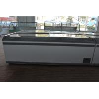 Buy cheap Paris Commercial Display Freezer from wholesalers