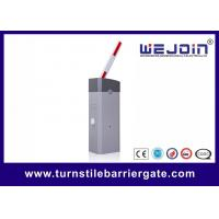 Buy cheap Digital Tube Display Car Park Barrier Gate , Parking Lot Security Gates Servo Control from wholesalers