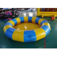 Buy cheap 8 Person Towable Tube , Disco Boat Inflatable Water Rocker Saturn for Seashore from wholesalers