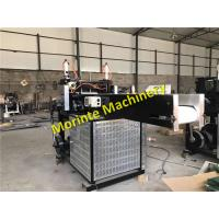 Buy cheap 140 and 160 type Factory Supply Body Armor Cutting Machine Viscose Acetal Fibre chopper from wholesalers