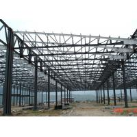 Buy cheap Mining Storage PEB Structural Steel Framing Prefabricated Fast Erection Corrosion Resistance from Wholesalers