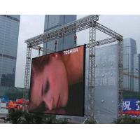 Buy cheap P4.81mm 1R1G1B Rental LED Display , HD LED Screen for videos and photos from wholesalers