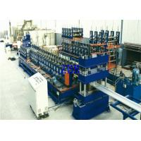 Buy cheap Steel Profile Gate Frame Shutter Door Roll Forming Machine Cr12 Cutting Blade product