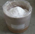 Buy cheap Nootropics Powder Pramiracetam CAS 68497-62-1 Nutrition Supplements Pramiracetam from wholesalers
