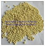 Buy cheap Steel grade Ammonium sulphate N 20.5%   granular fertilizer from wholesalers