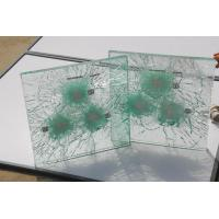 Buy cheap Made in China safety glass window competitive price Bullet-resistant glass from wholesalers