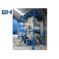 Buy cheap High Speed Dry Mortar Plant , Semi Automatic Dry Mix Mortar Production Line from wholesalers