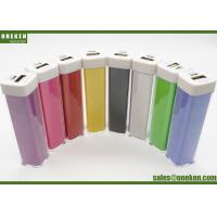Buy cheap Promotion Gift Lipstick 18650 Power Bank Purple / Yellow 1800mAh For Iphone product