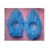 Buy cheap 100% polyester shoes and accerssory shoe cover safety shoes from wholesalers