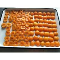 Buy cheap Cheap Canned Fruit Canned Apricots Halves in Light Syrup with Private Brand from wholesalers