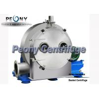 Buy cheap PWC Automatic Food Centrifugal For Salt Plant With Continuous Operation from wholesalers