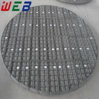 Buy cheap Wire Mesh Mist Eliminator (DN300-DN6000) from wholesalers
