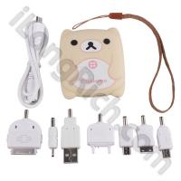 Buy cheap 2800mAh Rilakkuma External Power Charger With Adaptorfor For iPhone 4 & 4S / iPad / iPod / HTC / Samsung -Yellow from wholesalers