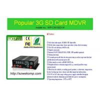 Buy cheap CCTV car video Recorder high resolution with gps wifi 3g car black box function from wholesalers