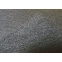 Buy cheap Gray Geosynthetic Fabric 200g 5.8m Width , Heat Treatment Nonwoven Geotextile product