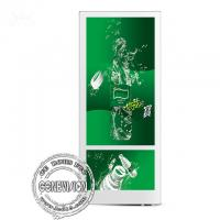 Buy cheap 1366*768 Wall Mount LCD Display 18.5 Inch Wall Mounting Android With Metal Case from wholesalers
