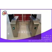 Buy cheap Automatic Drop Arm Turnstile Palm Vein Access Control Machine from wholesalers