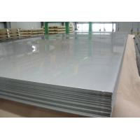 Buy cheap DIN 1.4462 Duplex Stainless Steel Plates , stainless steel metal sheet Grade 2205 EN10204-3.1 from wholesalers