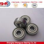 Buy cheap All kinds of motor bearing,electric motor bearing bushing from wholesalers