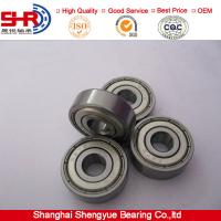 Buy cheap DC motor ball bearing,ring gear bearing,general electric motor bearings from wholesalers