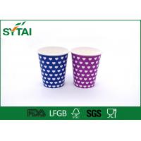 Buy cheap Eco - friendly Hot Drink Paper Cups Disposable , insulated paper coffee cups Single PE Coated product