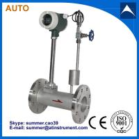 Buy cheap vortex flow meter used for measure gas with reasonable price from wholesalers