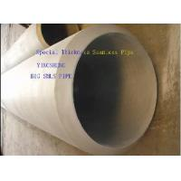 Buy cheap 1.4541 Big Thickness Stainless Steel Pipe from wholesalers