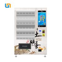 Buy cheap Vegetables Conveyor Belt Vending Machine With Customizable Sticker And Logo from wholesalers
