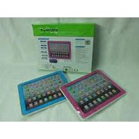 Buy cheap ypad children learning  machinse a-z from wholesalers