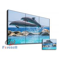 Buy cheap High Brightness Multi Screen Display Wall , Samsung 46 Video Wall Panels from wholesalers