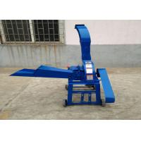 Buy cheap TYZc - 5 Animal Fodder Feed Straw Shredder Machine For Feeding Sheep Cattle from wholesalers