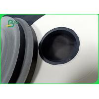 Buy cheap 60 & 120gsm Black / White Straw Paper Tube Roll Customizable For Beverages from wholesalers