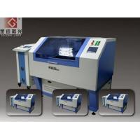 Buy cheap Stainless Steel Yag Laser Cutting Machine from wholesalers