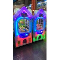 Buy cheap Crazy Toy Claw Vending Machine from wholesalers